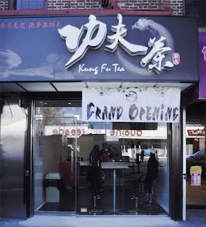 Kung Fu Tea Storefront (on Ave U., courtesy of Sheepshead Bites)