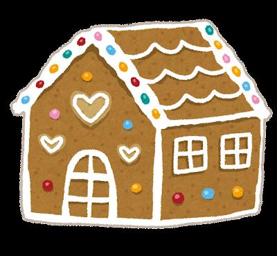 お菓子の家・ヘクセンハウスのイラスト