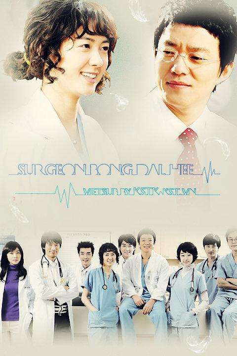 Bác Sĩ Bong Dal Hee - Doctor Bong Dal Hee