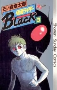[Manga] Kamen Rider Black Korakuen Horrors of the Big Egg