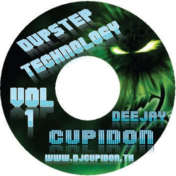 Dj Cupidon - Dubstep Technology Vol 1