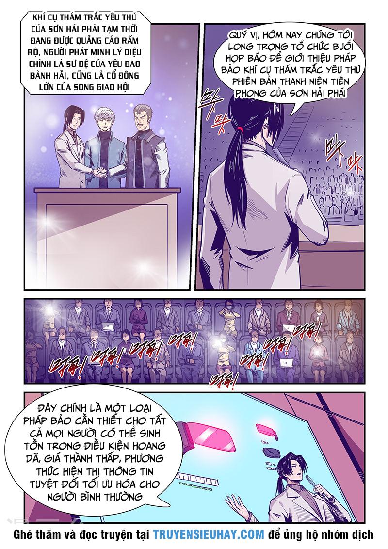 Tu Chân Tứ Vạn Niên chap 206 - Trang 14