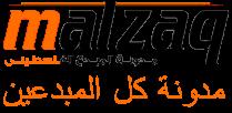 مدونة المبدع الفلسطيني