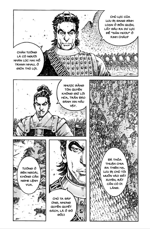 Hỏa Phụng Liêu Nguyên Chap 493 - Trang 5