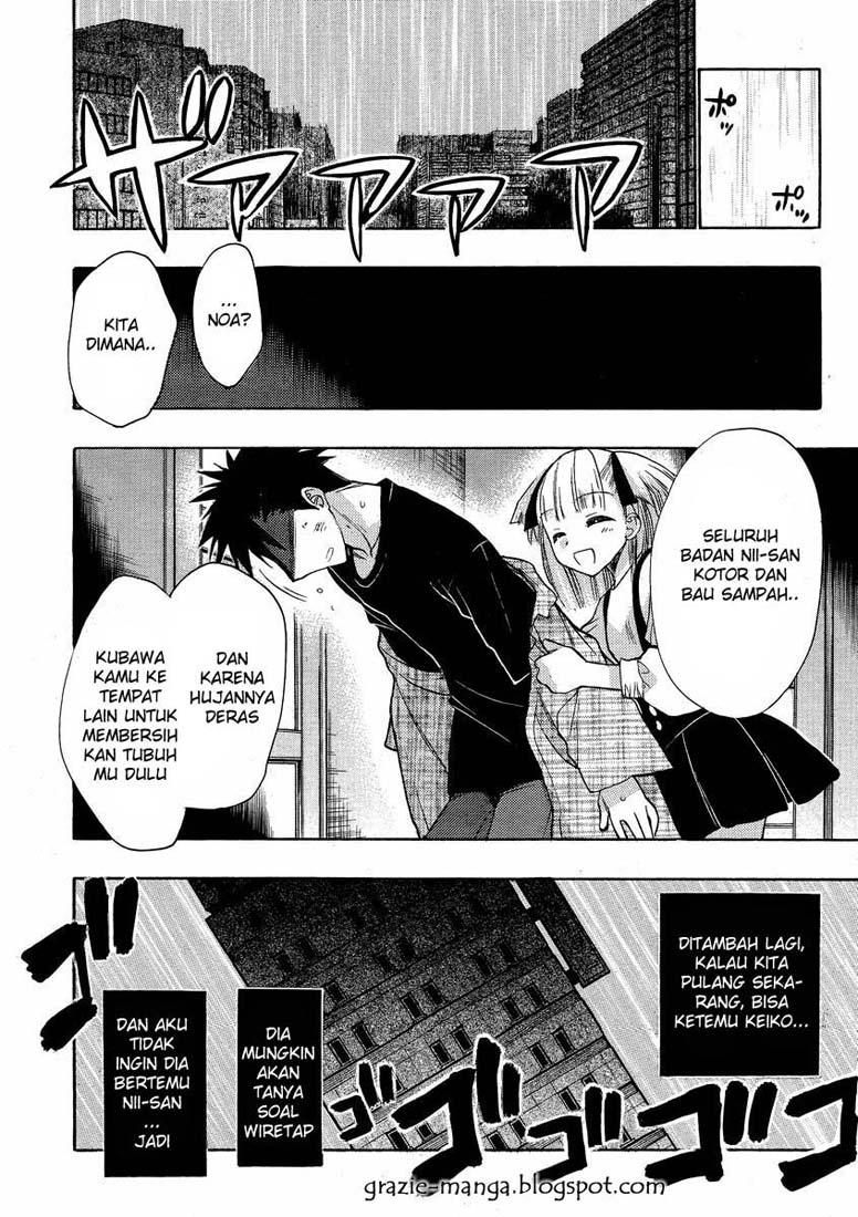 Komik Oniichan Control 11 page 20