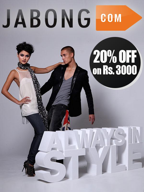 Shopping coupons hotel and flight coupon codes coupon hubs jabong coupon codes fandeluxe Images