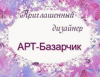 """Альбом """"Гоша"""""""