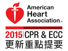 2015 AHA Guidelines for CPR & ECC