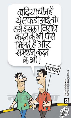 congress cartoon, indian political cartoon, common man cartoon, FDI in Retail