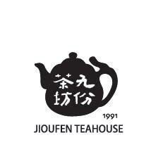 九份茶坊 | JIOUFEN TEAHOUSE