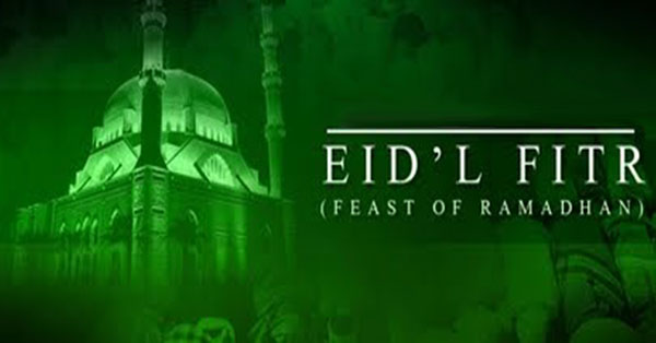 eidl fitr july 17 2015 holiday declared for feast of