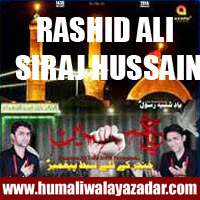 http://ishqehaider.blogspot.com/2013/10/rashid-ali-siraj-hussain-noahy-2014.html