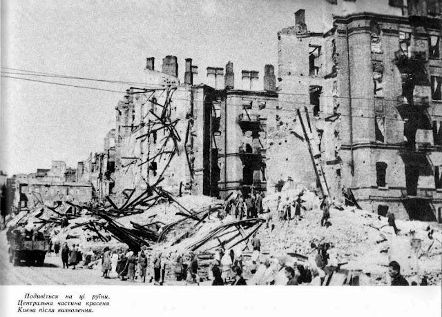 1943 год, Киев