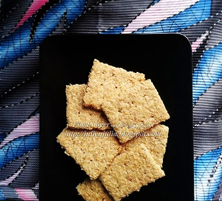 Homemade Digestive Biscuits طريقة بسكوت الدايجستف بالمنزل