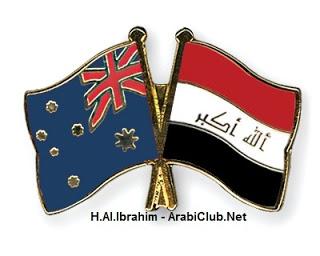 ������ ������ ������ ��������� ������ ��� ������ 16-10-2012 Iraq VS Australia flagpinsaustraliairaq.jpg