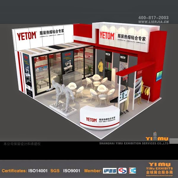 Exhibition Stand Builders Association : Ispo beijing exhibition stand in