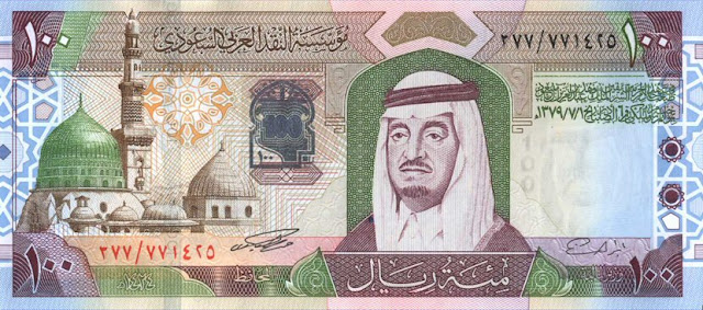 Saudi riyal saudi arabia