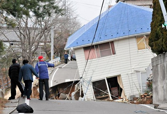 Is Your Home Earthquake Safe? Protect Your Home and Family With these Essential Tips.