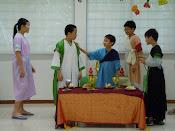 Children Musical - Paul