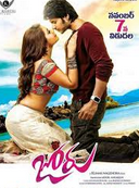 MP3 – Joru (2014) Telugu Audio Download