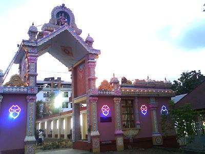 Kudroli Bhagavathi Temple Kodialbail Entrance