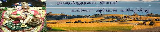 SathiyaMoorthy