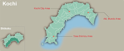 Kochi Map of Japan Region