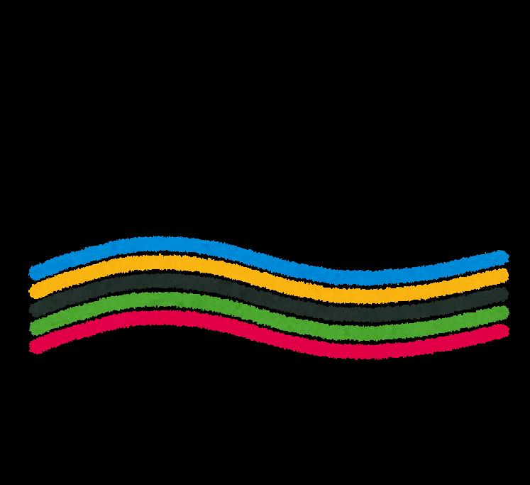 ... イラスト文字「TOKYO OLYMPIC 2020 : ひらがな文字 : ひらがな