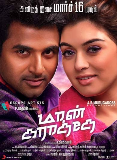 [MP3] Maan Karate 2014 Download Audio Online