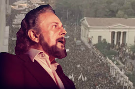Γιάννης Ρίτσος: Το Ημερολόγιο μιας εβδομάδας του Πολυτεχνείου 1973