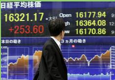 Bolsa de Tokio cierra con alza empujada por Wall Street y la fortaleza del dólar