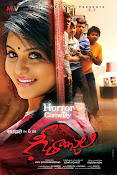 Geethanjali movie wallpapers-thumbnail-20