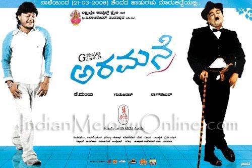 Chinnadantha 3 Kannada Movie Mp3 Songs Free Download