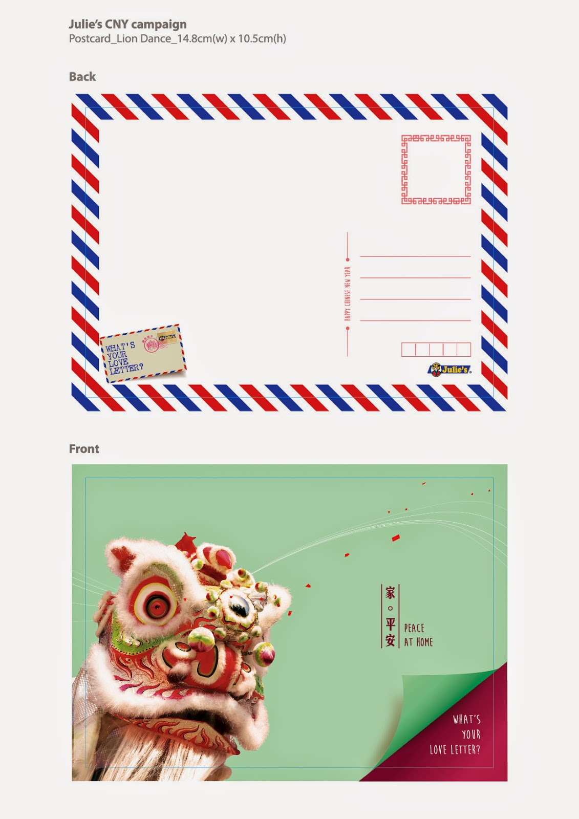 Shaun Owyeong WhatS Your Love Letter Campaign By JulieS Biscuit