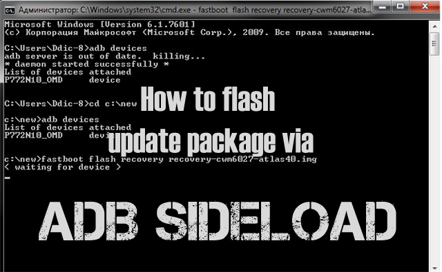 How to Flash Update Package via ADB Sideload (For all Zenfone Series
