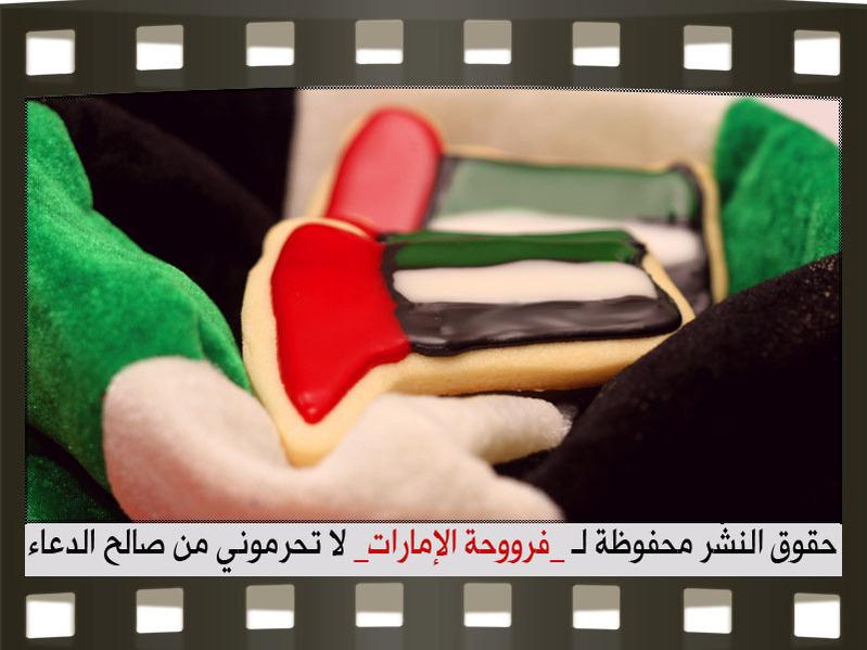 http://1.bp.blogspot.com/-GxyWDfU6iWQ/Vk4g22YhvCI/AAAAAAAAY54/9Qglh1DBpcw/s1600/40.jpg