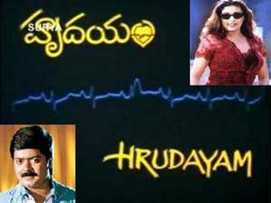 Hrudayam 1992 - Telugu Mp3 Songs | Telugu | Hindi | Tamil | Kannada