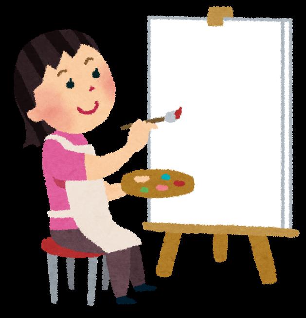 「イラスト無料 絵を描く」の画像検索結果