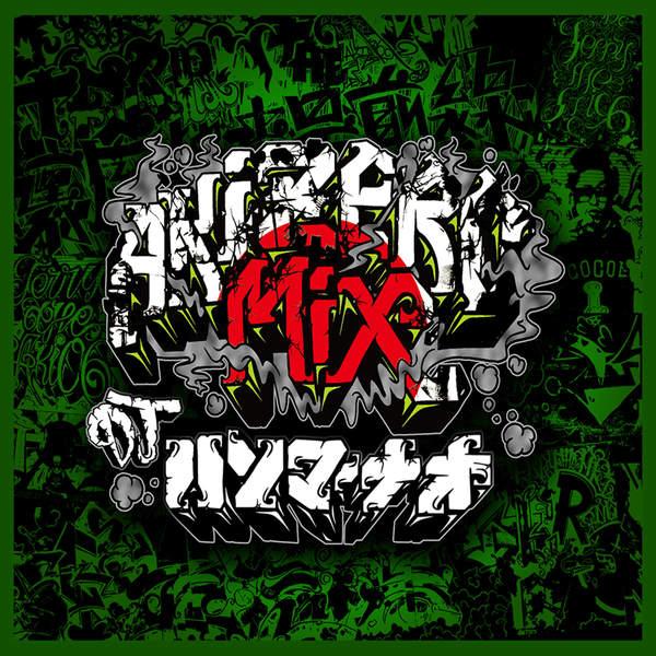 [Single] ヴァリアス・アーティスト – アキゼロミックス (2015.12.23/MP3/RAR)