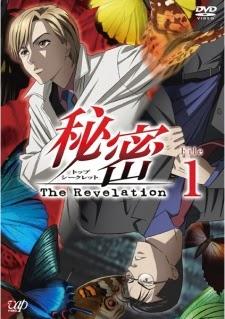 Cổ Máy Đọc Chí Nhớ Người Chết - Himitsu: Top Secret - The Revelation
