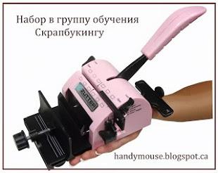 http://masterskay-schastya.blogspot.com/2014/01/blog-post_27.html