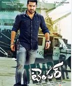 Watch Temper 2015 Video Songs
