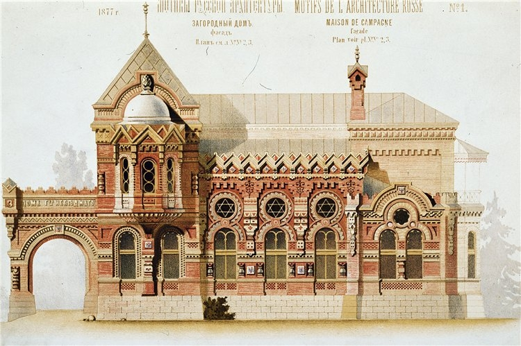 Russian architecture of the pre revolutionary