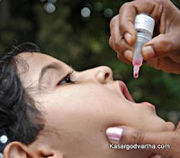 Pulse polio, District, Inaguration, Kasaragod, Programme, Distribution, Health-Department, District Collector, Press meet, Kerala.