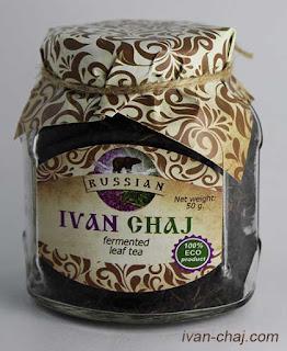 Иван-чай русский листовой