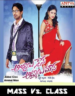Abbai Class Ammayi Mass 2013 Dual Audio [Hindi – Telugu] UnCut HDRip | 720p | 480p