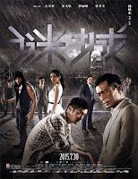 Bou chau mai sing (Wild City) (2015)