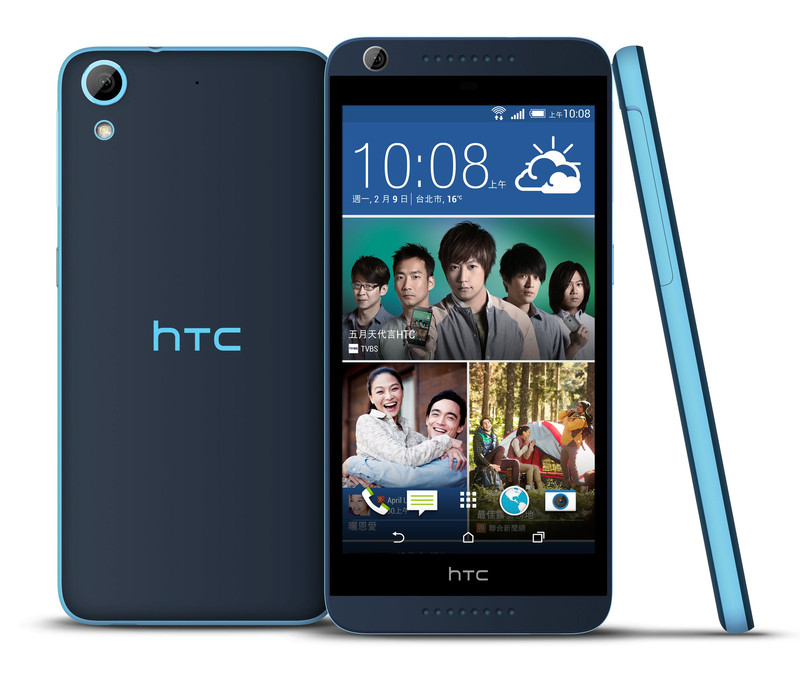 HTC goes after the Moto G with mid-range Desire 626