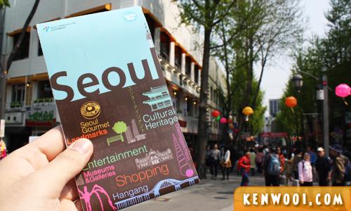 seoul tourist guide