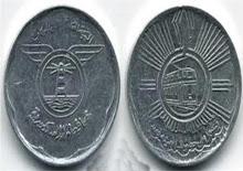 ذكريات مرورية: عملة اصدرتها هيئة النقل العام بالاسكندرية لحل مشكلة الفكة